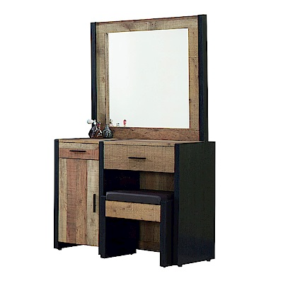 AT HOME-工業風3.2尺厚切木紋化菪x(含椅)(96*40*154cm)韋恩