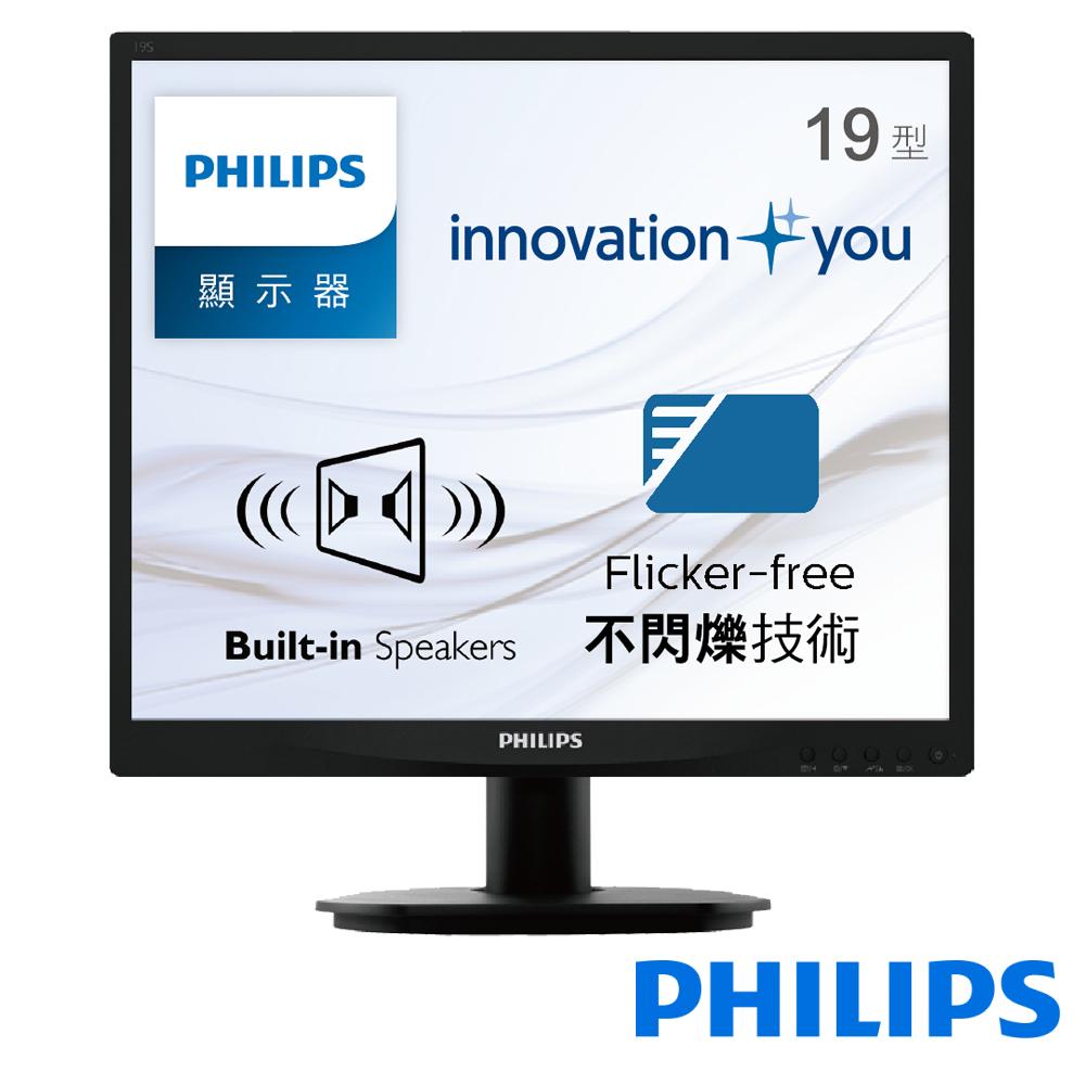 PHILIPS飛利浦 19S4QAB 19型(5:4) IPS電腦螢幕