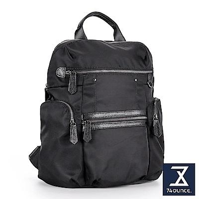 74盎司 真皮尼龍多口袋造型後背包[LG-808]黑
