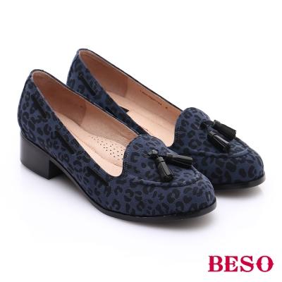 BESO-學院風範-全真皮復古流蘇樂福鞋-藍