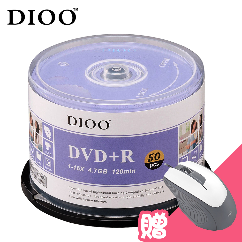 DIOO 海洋版 16X DVD+R 200片桶 (加贈M31光學滑鼠)