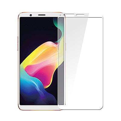 【贈手機支架】OPPO R11s plus 全膠滿版鋼化日規玻璃保護貼-白