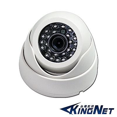 【KINGNET】監視器攝影機-超高解析SONYEffio晶片720條夜視24燈紅外線