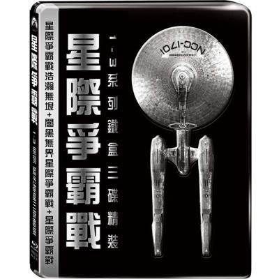 星際爭霸戰 1-3系列 鐵盒三碟精裝  藍光 BD