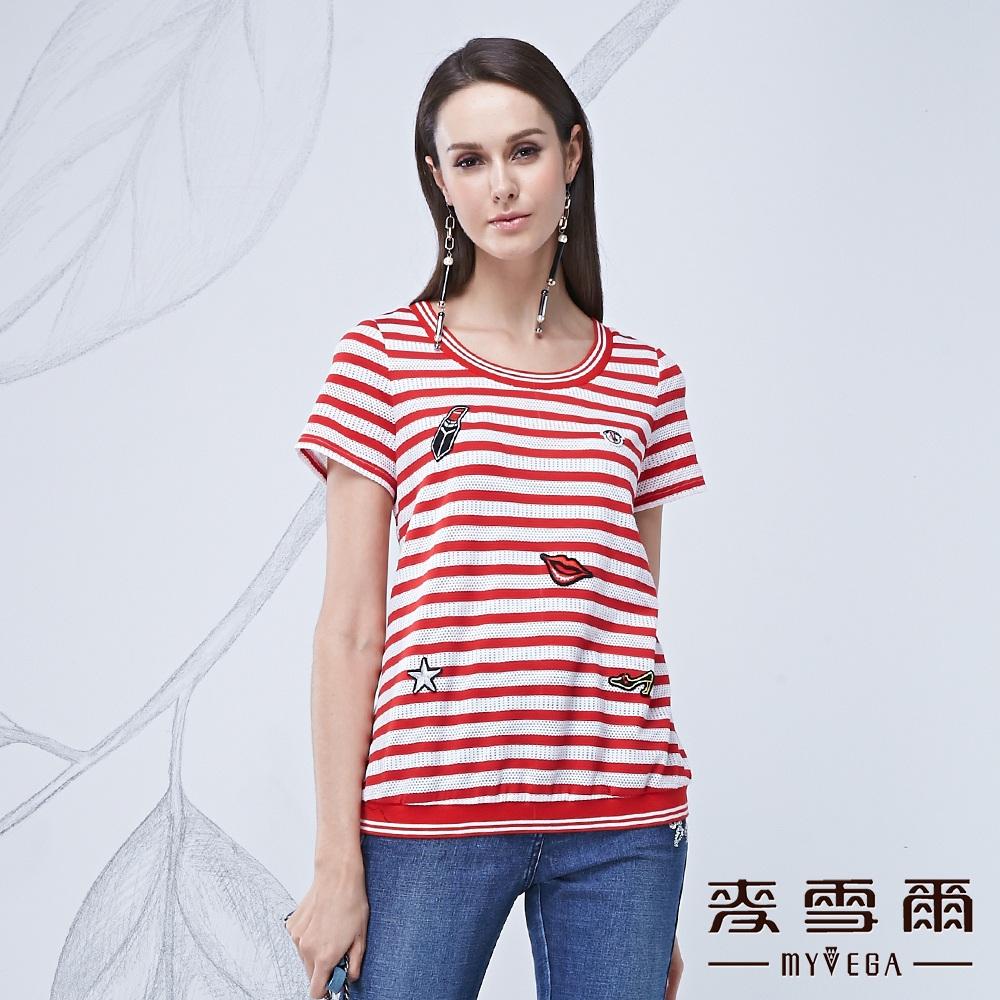 麥雪爾 運動風橫條刺繡上衣-紅