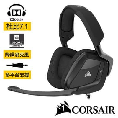 CORSAIR GAMING VOID PRO 7.1聲道電競耳機麥克風-黑