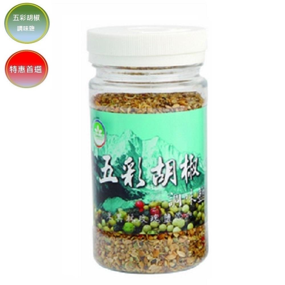 隆一 五彩胡椒調味鹽(140g)