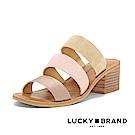 LUCKY BRAND--撞色簡約條帶中跟涼拖鞋-質感粉膚