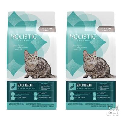 Holistic Select 活力滋 無穀成貓 鴨肉低敏除臭配方 2.5磅 X 2包