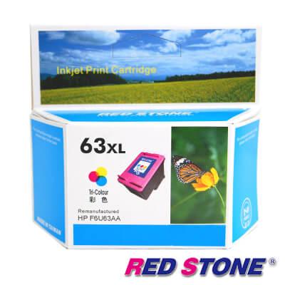 RED STONE for HP NO.63XL(F6U63AA)高容量環保墨水匣(彩色)