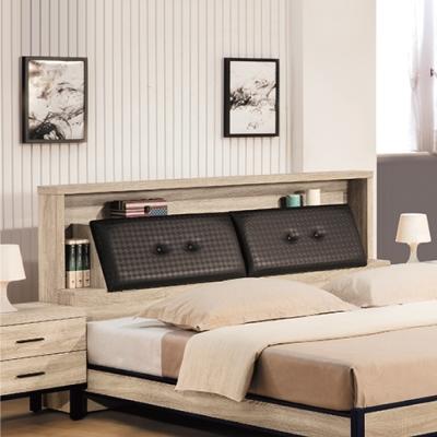 床頭箱-雙人5尺-甘道夫5尺床頭箱-AS