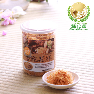 【盛花園】杏鮑菇絲(原味)-280g