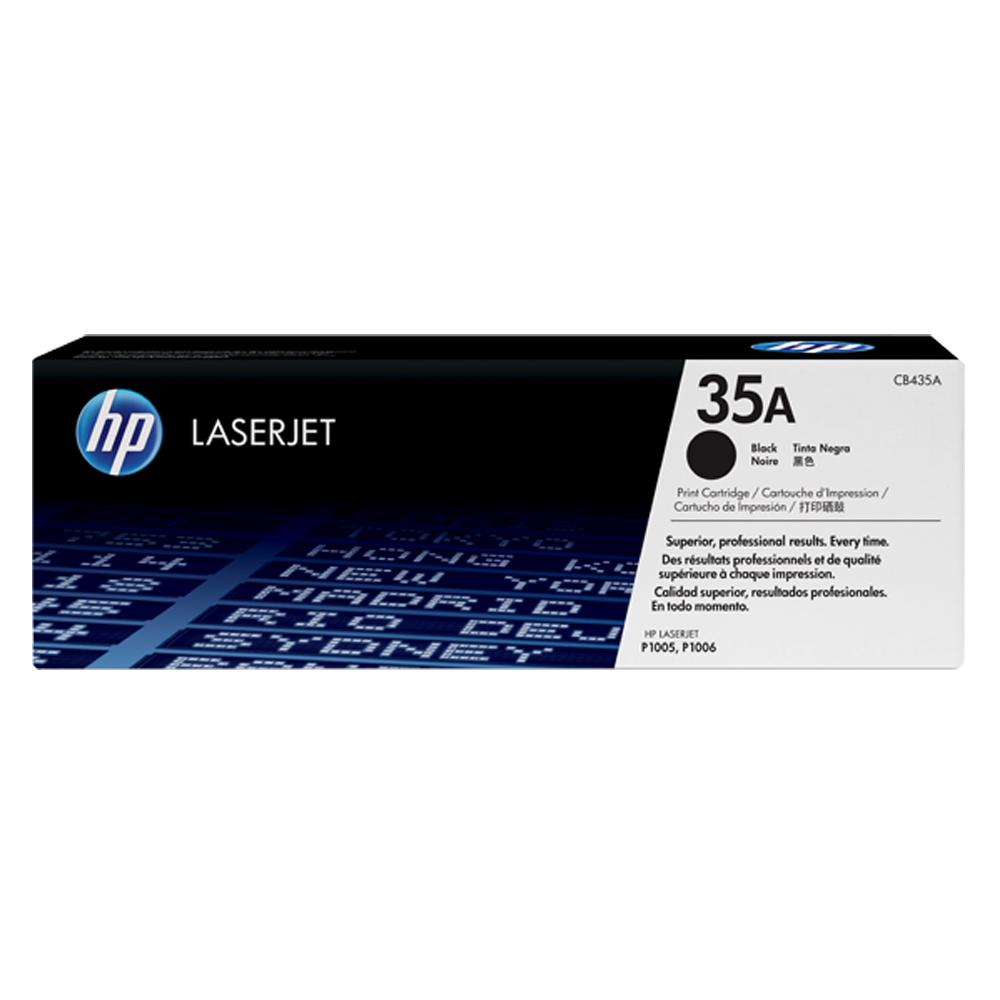 HP CB435A原廠碳粉匣