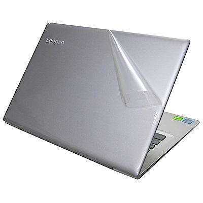 EZstick Lenovo IdeaPad 520S 14 專用 二代透氣機身保護膜