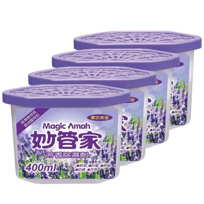 妙管家-芳香除濕劑(薰衣草香)400ml*4