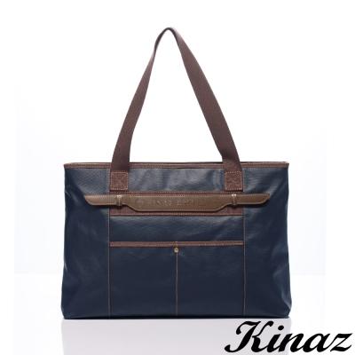 KINAZ-navy-藍情人托特包-滑翔翼系列-特賣品