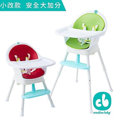 Creative Baby三合一成長型餐椅 綠色/紅色(二色任選)
