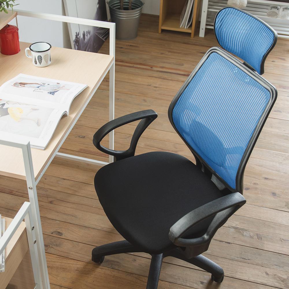 完美主義 高背支撐透氣網布頭靠電腦椅/辦公椅(6色)