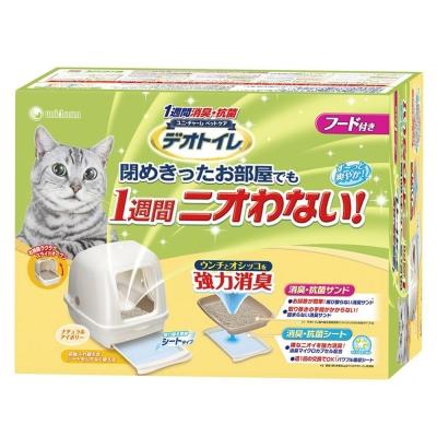 日本Unicharm消臭大師 雙層貓砂盆全罩 米白色