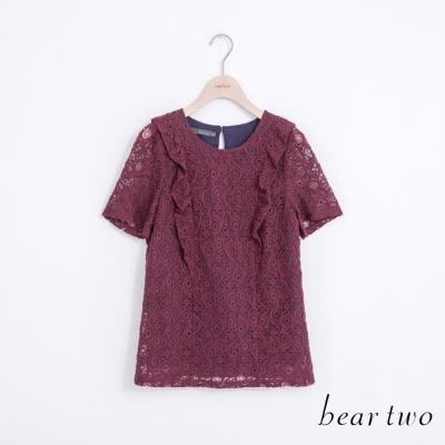beartwo優雅提織蕾絲荷葉剪裁造型款上衣(共三色)