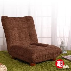 Cest Chic-Kitazawa 北澤(厚)和室椅-14段調節(Brown)
