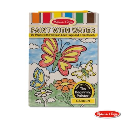 美國瑪莉莎 Melissa & Doug  水彩繪圖本 - 自由著色款【花園】