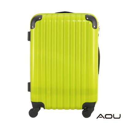 AOU 20吋 隨箱式TSA海關鎖 鏡面硬殼登機箱(綠)90-009C
