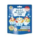 日本Bandai-剉冰白熊入浴球6入