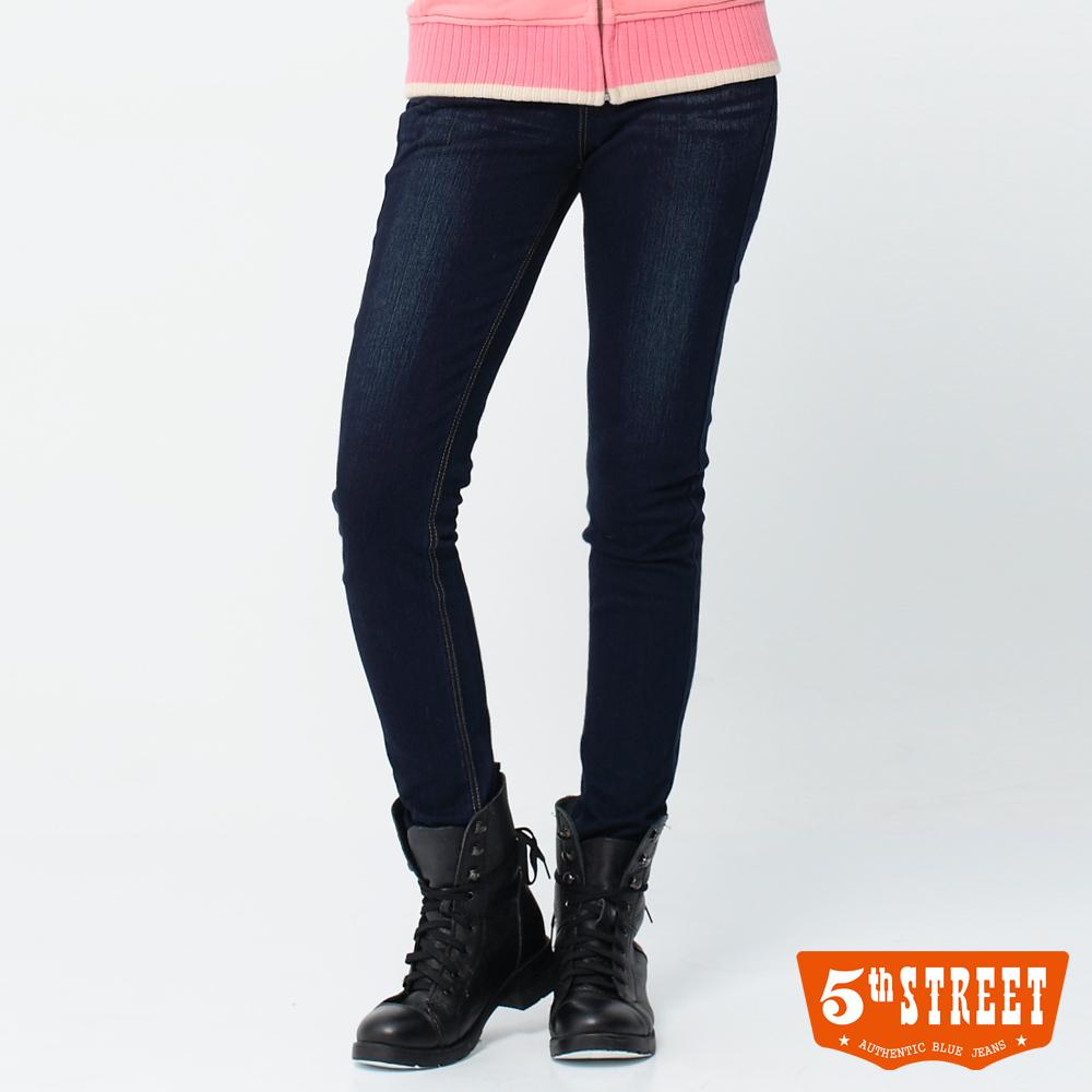 5th STREET 百搭絕響 針織中高腰小直筒褲-女款(原藍色)