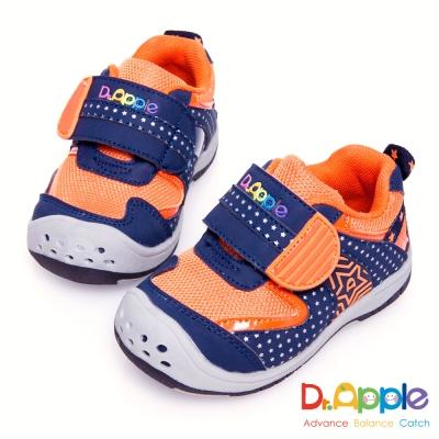 Dr. Apple 機能童鞋 星光閃耀俏皮可愛小童鞋款 藍