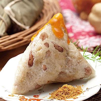 查某囝仔古早味三代粽 傳統阿嬤花生粽10粒組(250g±10%/粒)
