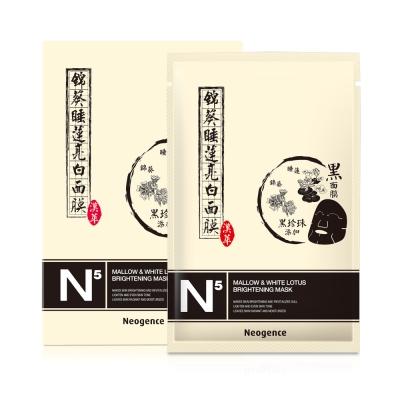 Neogence霓淨思 N5錦葵睡蓮亮白面膜6片/盒