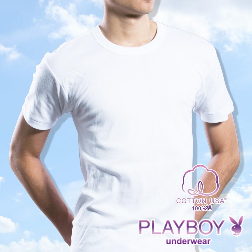 PLAYBOY 100%棉親膚羅紋短袖衫