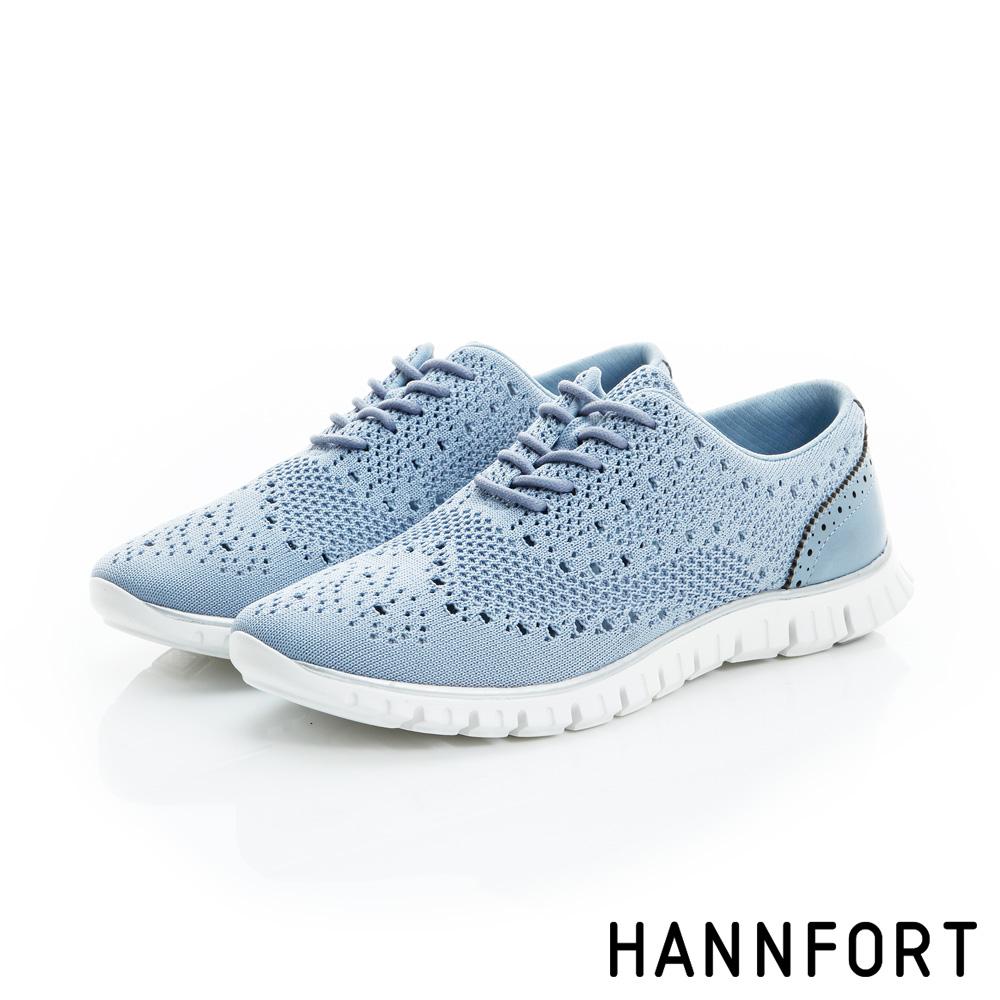 HANNFORT ZERO GRAVITY輕盈編織時尚牛津動能氣墊鞋-女-淺水藍