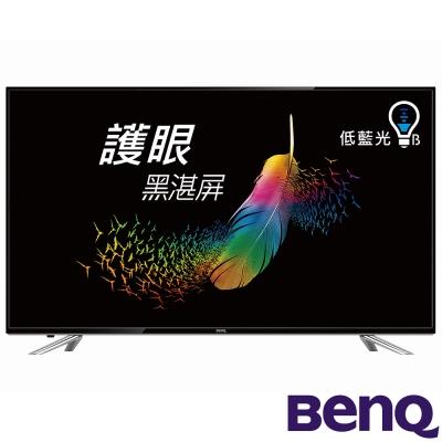 BenQ-49吋-LED液晶顯示器-視訊盒-49I