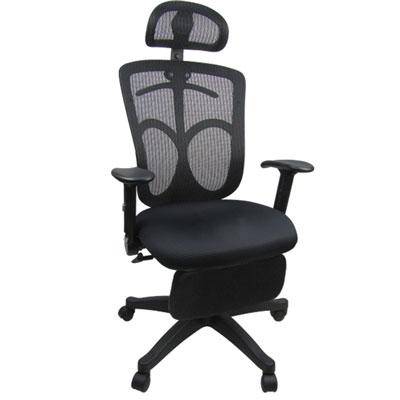 Design 坐臥兩用置腳台全網辦公電腦椅