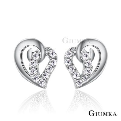 GIUMKA純銀耳環 勾心女孩 心形針式耳環-銀色