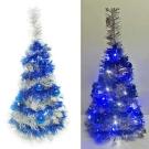 2尺(60cm) 彈簧摺疊銀色聖誕樹(藍銀裝飾)+50燈LED燈插電式一串(藍白光)
