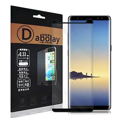Samsung Galaxy Note8 3D曲面疏水疏油9H鋼化頂級玻璃膜(黑...