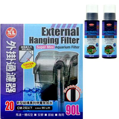 《XL》新型結構專利停電免加水外掛過濾器 全效水質穩定液 魚體保護膜150ml 2罐組