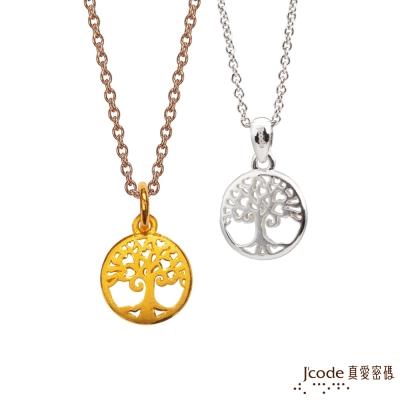 J'code真愛密碼 雙魚座守護-生命之樹黃金/純銀女墜子 送項鍊