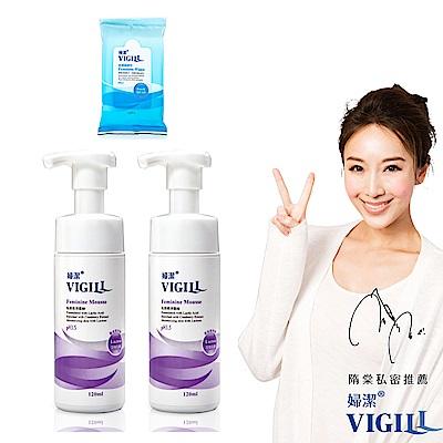 VIGILL 婦潔 加強乳酸 私密柔淨慕絲2入組(120ml/2瓶/加贈生理潔舒巾1包)