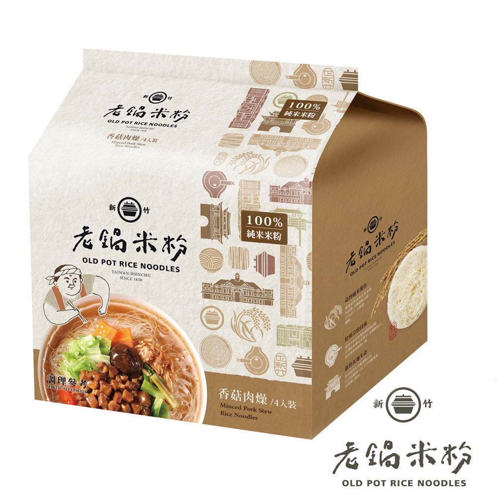 老鍋米粉 純米香菇肉燥風味湯米粉(4入/袋)