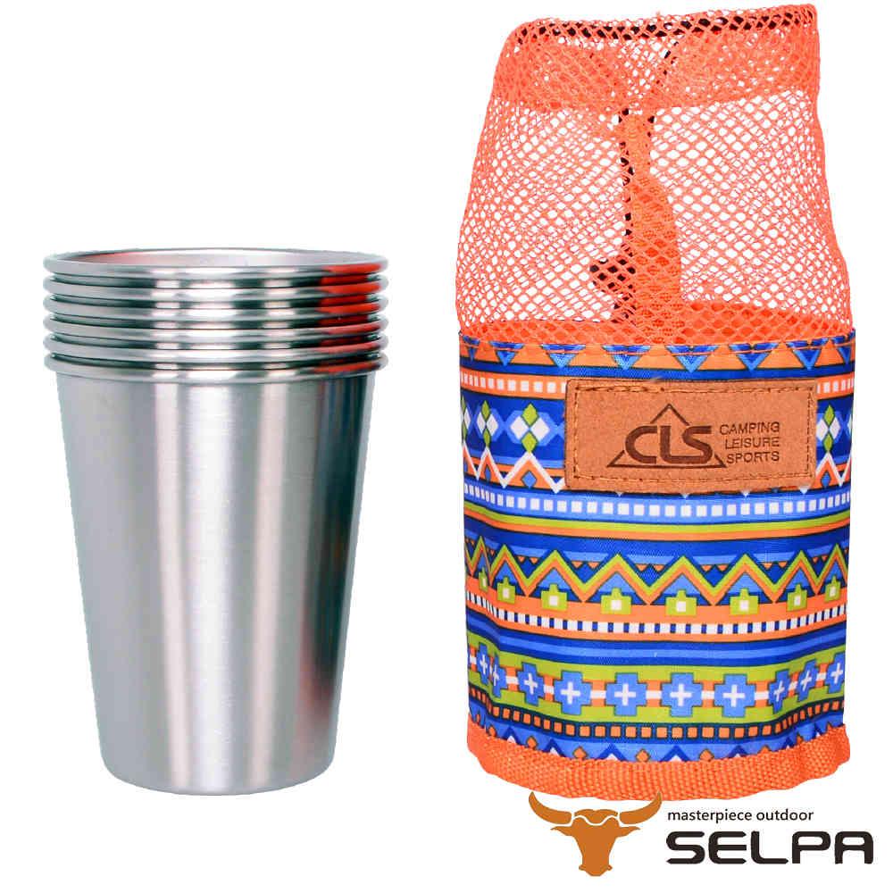 【韓國SELPA】攜帶式304不鏽鋼杯組(六大杯)