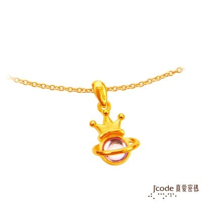 J'code真愛密碼 愛情女王黃金項鍊