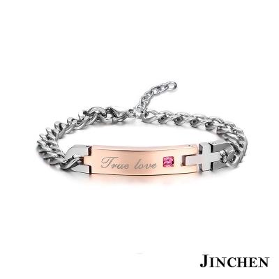 JINCHEN-白鋼真愛-情侶手鍊