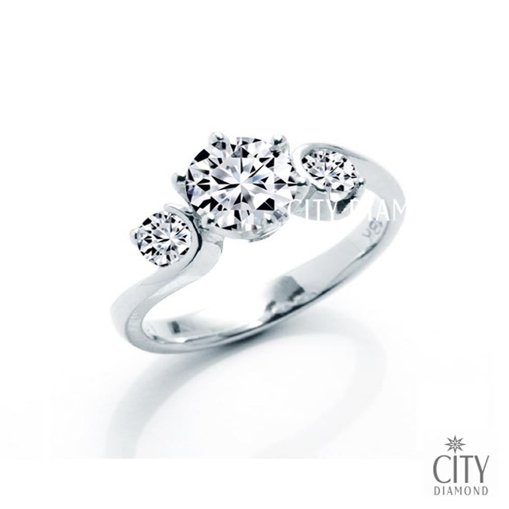 City Diamond『花都女郎』35分鑽戒