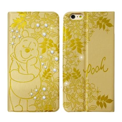 迪士尼授權 小熊維尼 iPhone 6/6s 4.7吋 時尚貼鑽浮雕皮套