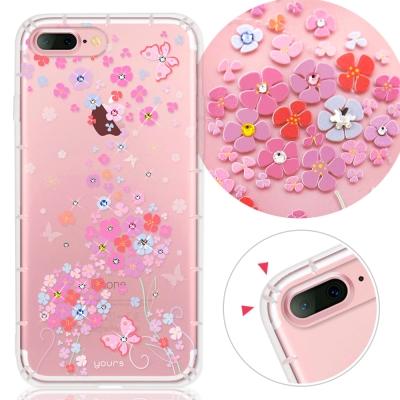 YOURS APPLE iPhone7 Plus 奧地利彩鑽防摔手機殼-花間集