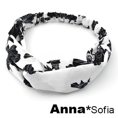AnnaSofia 魅夜黯花 雪紡彈性寬髮帶(白底系)